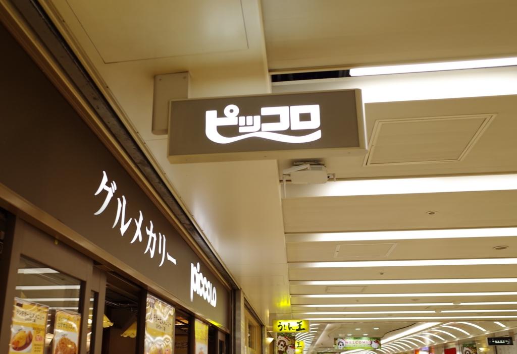 f:id:yuuki_fumiaki:20170506222442j:plain