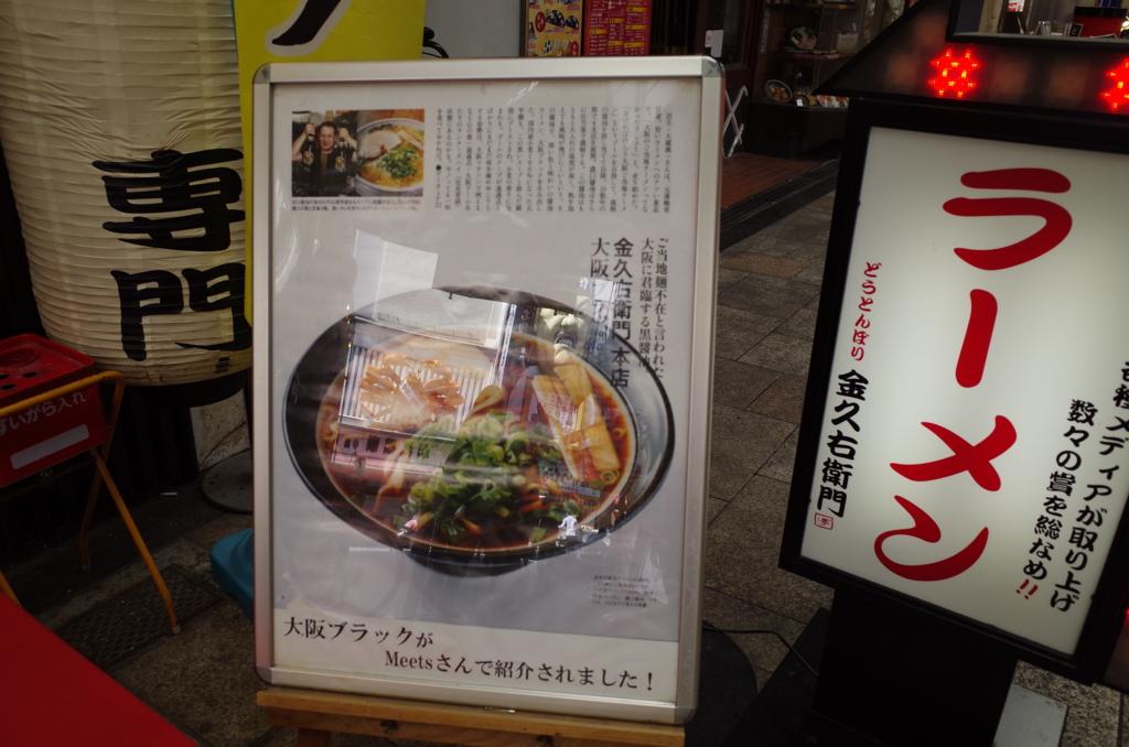 f:id:yuuki_fumiaki:20170507173928j:plain