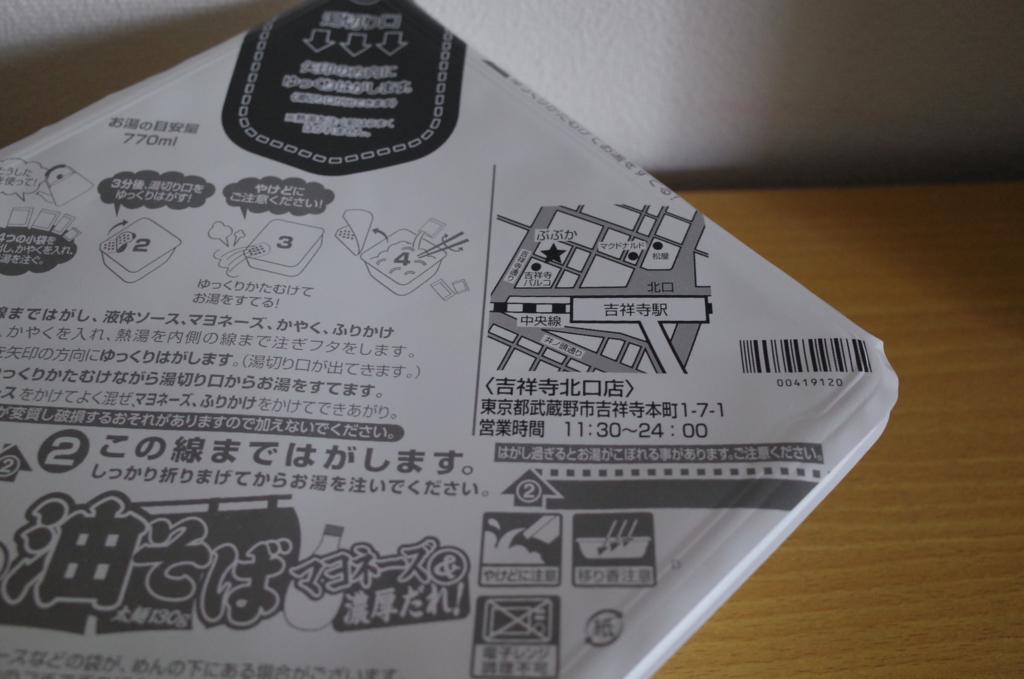 f:id:yuuki_fumiaki:20170507201129j:plain