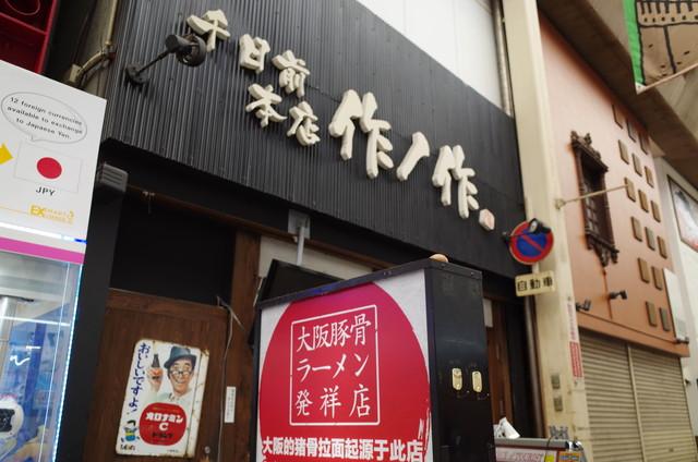 f:id:yuuki_fumiaki:20170528173515j:plain