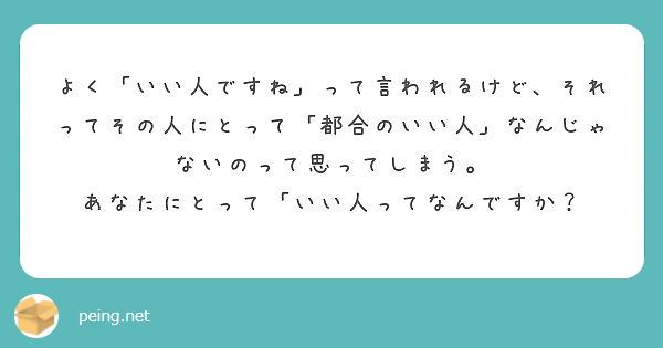 f:id:yuuki_ichinose:20200104174302j:plain