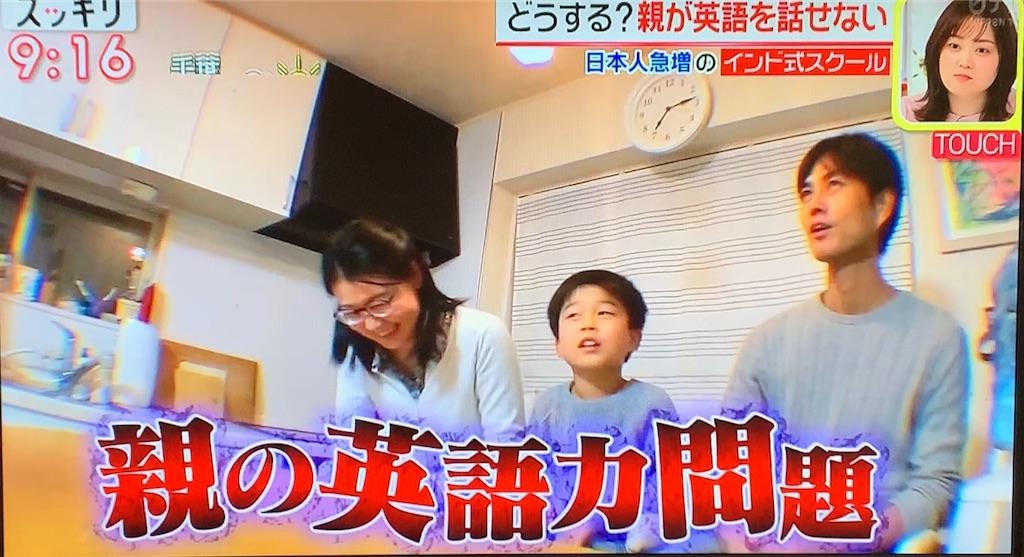 f:id:yuuki_overseas:20200204172700j:image