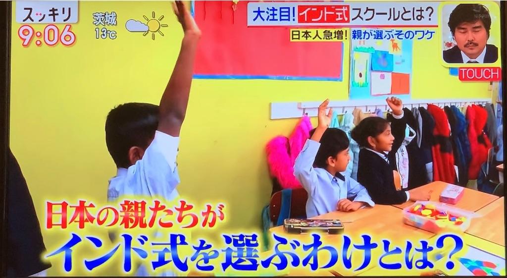 f:id:yuuki_overseas:20200204172718j:image