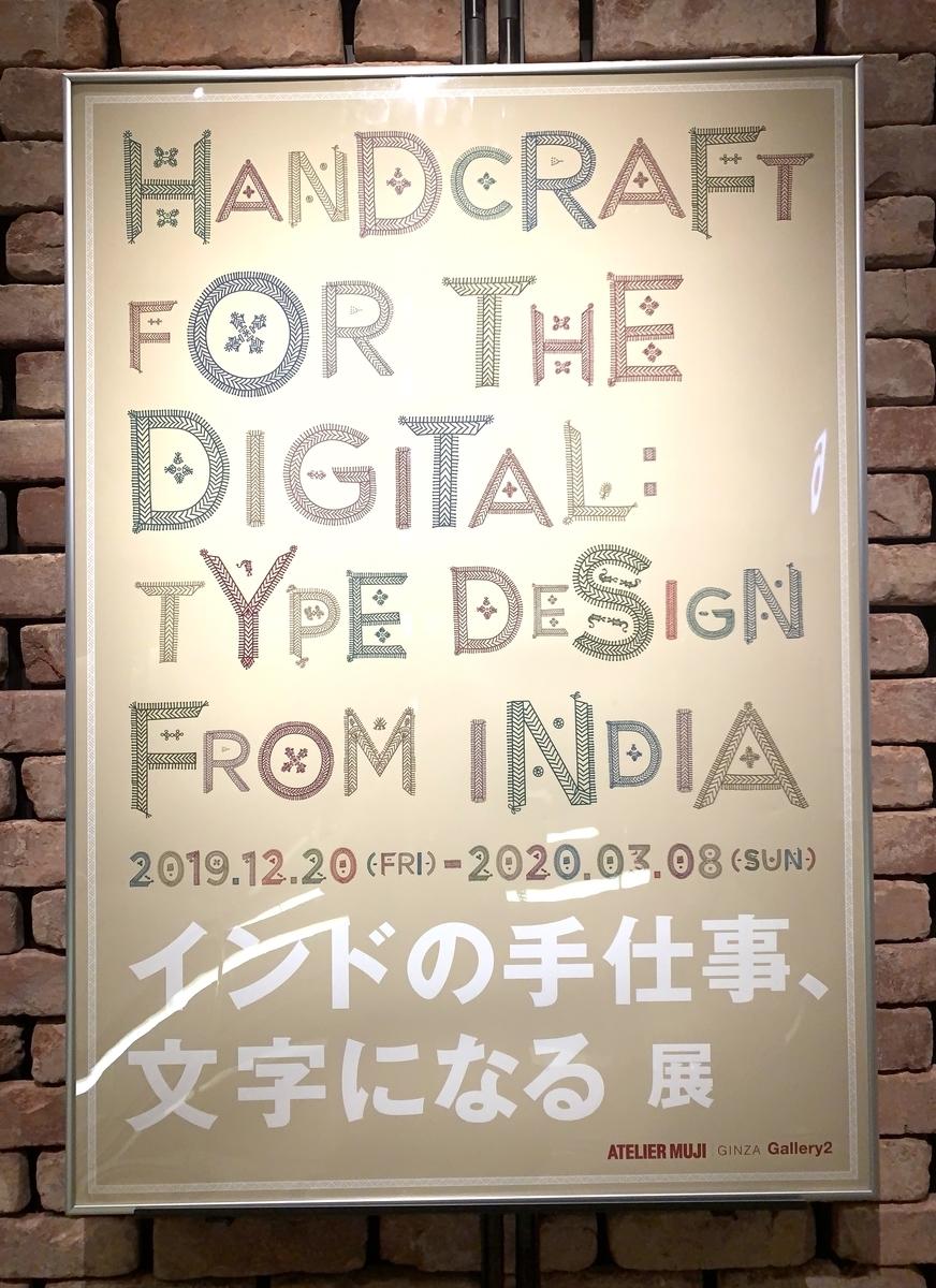 f:id:yuuki_overseas:20200217113026j:plain