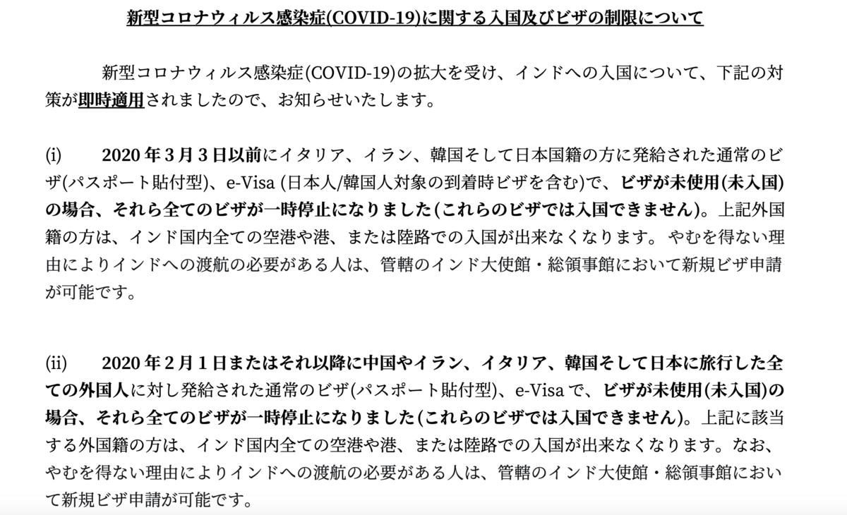 f:id:yuuki_overseas:20200303213644p:plain