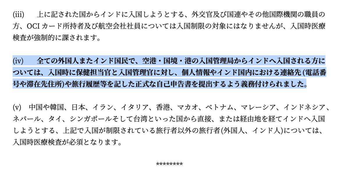 f:id:yuuki_overseas:20200303213648p:plain
