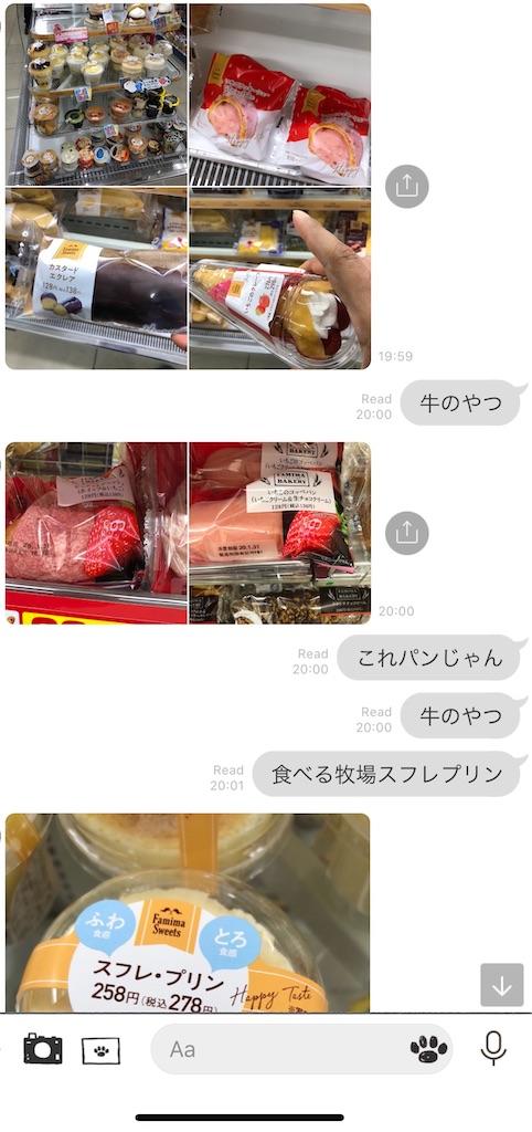 f:id:yuuki_overseas:20200403144225j:plain