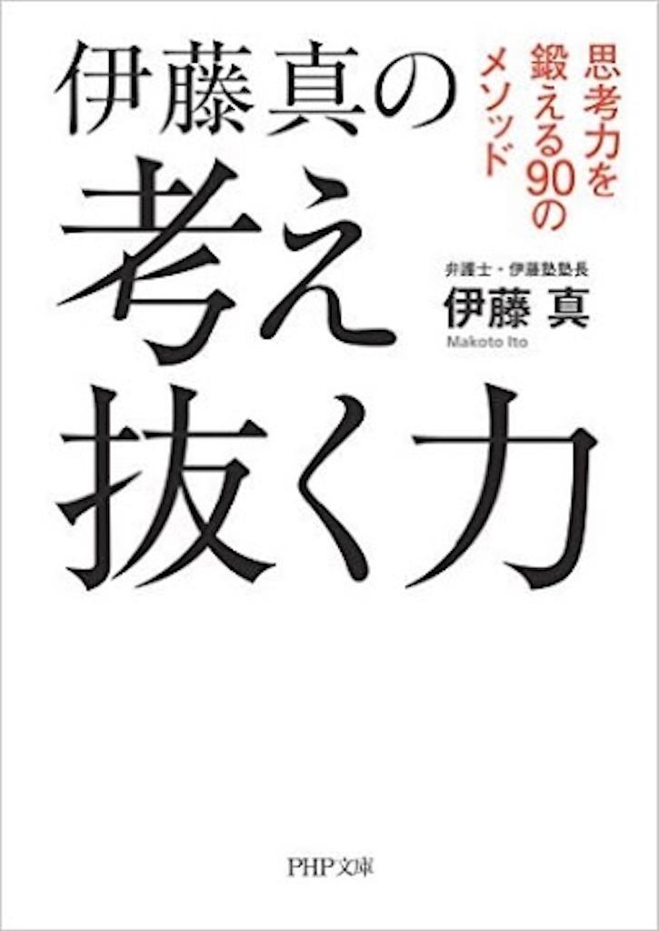 f:id:yuukiboubiroku:20170304230059p:image