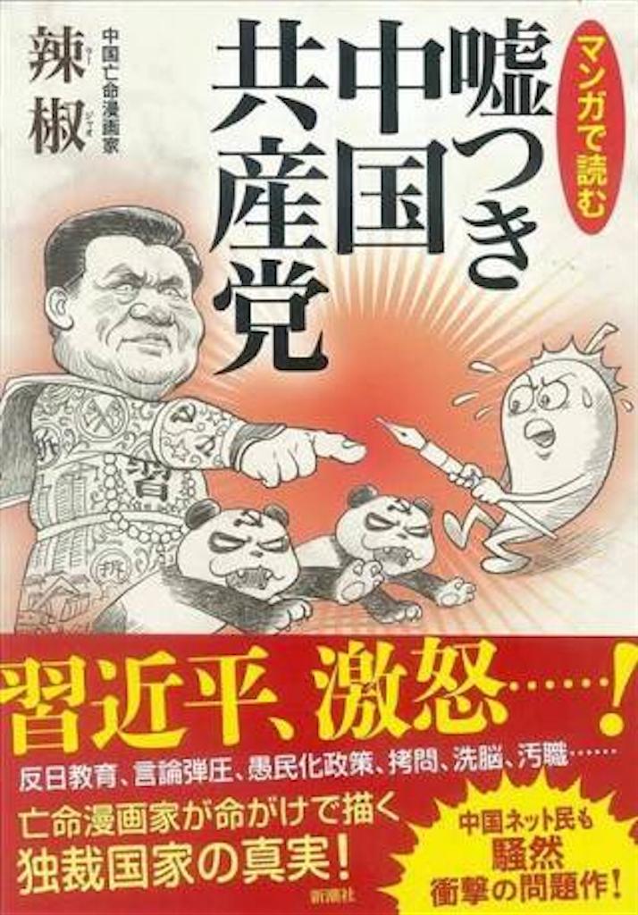 f:id:yuukiboubiroku:20170304231617p:image