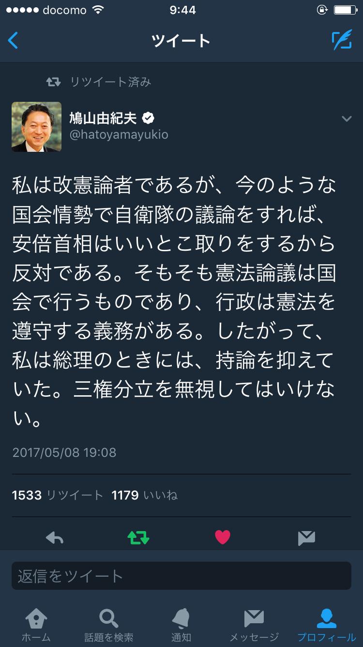 f:id:yuukiboubiroku:20170510094605p:image