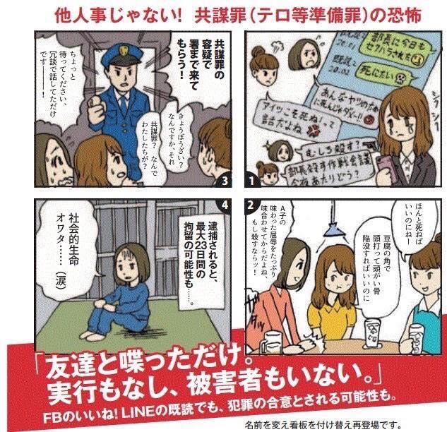 f:id:yuukiboubiroku:20170524073823j:image