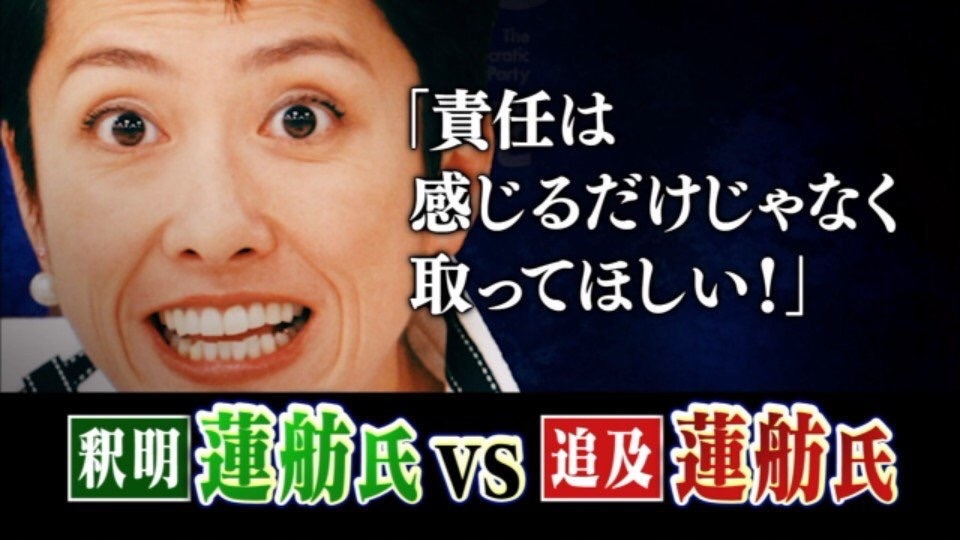 f:id:yuukiboubiroku:20170718231326j:image