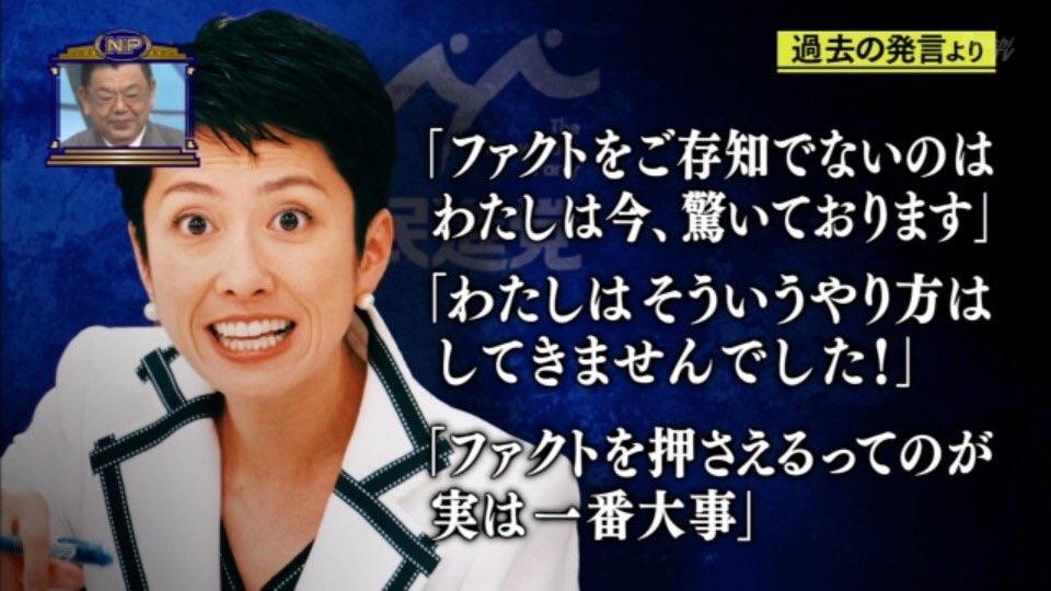 f:id:yuukiboubiroku:20170718231345j:image