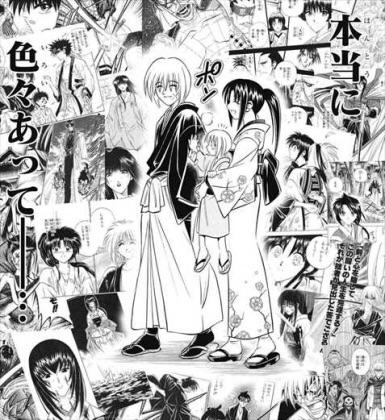 f:id:yuukiboubiroku:20170909181609j:image