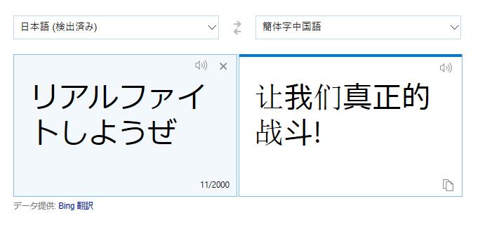 f:id:yuukibutupoke:20180903031439p:plain