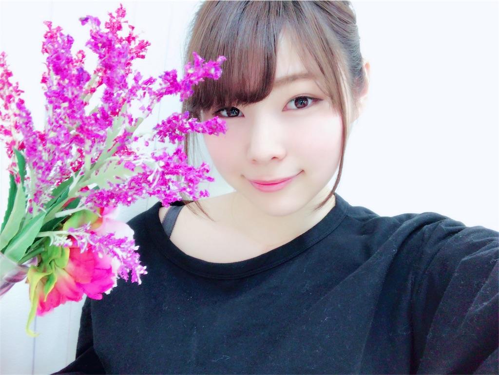 f:id:yuukichika:20170504233110j:image