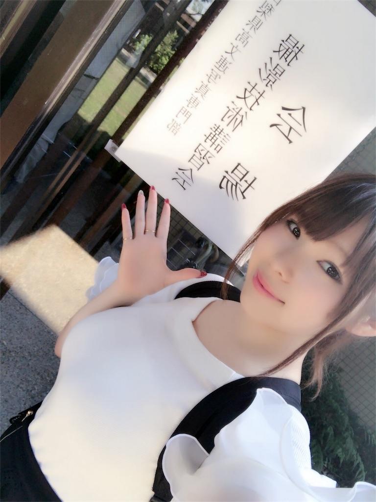 f:id:yuukichika:20170527214944j:image