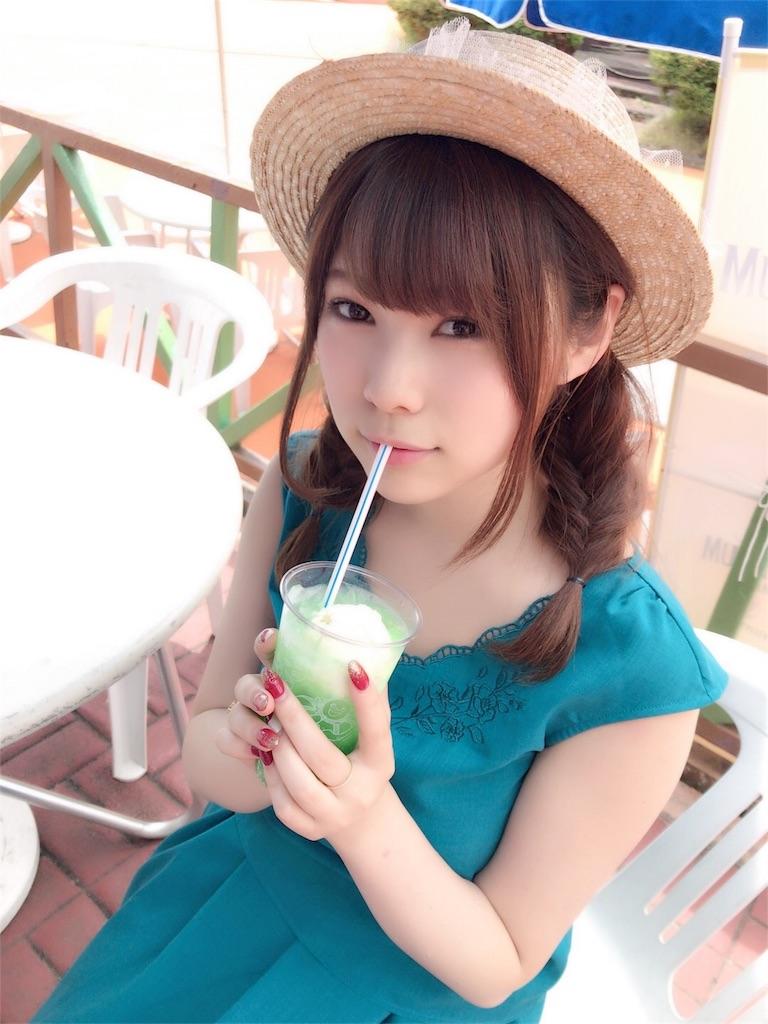 f:id:yuukichika:20170529160738j:image