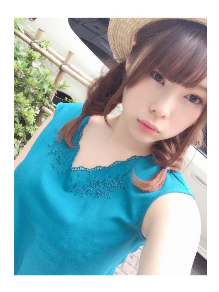 f:id:yuukichika:20170530093458j:image
