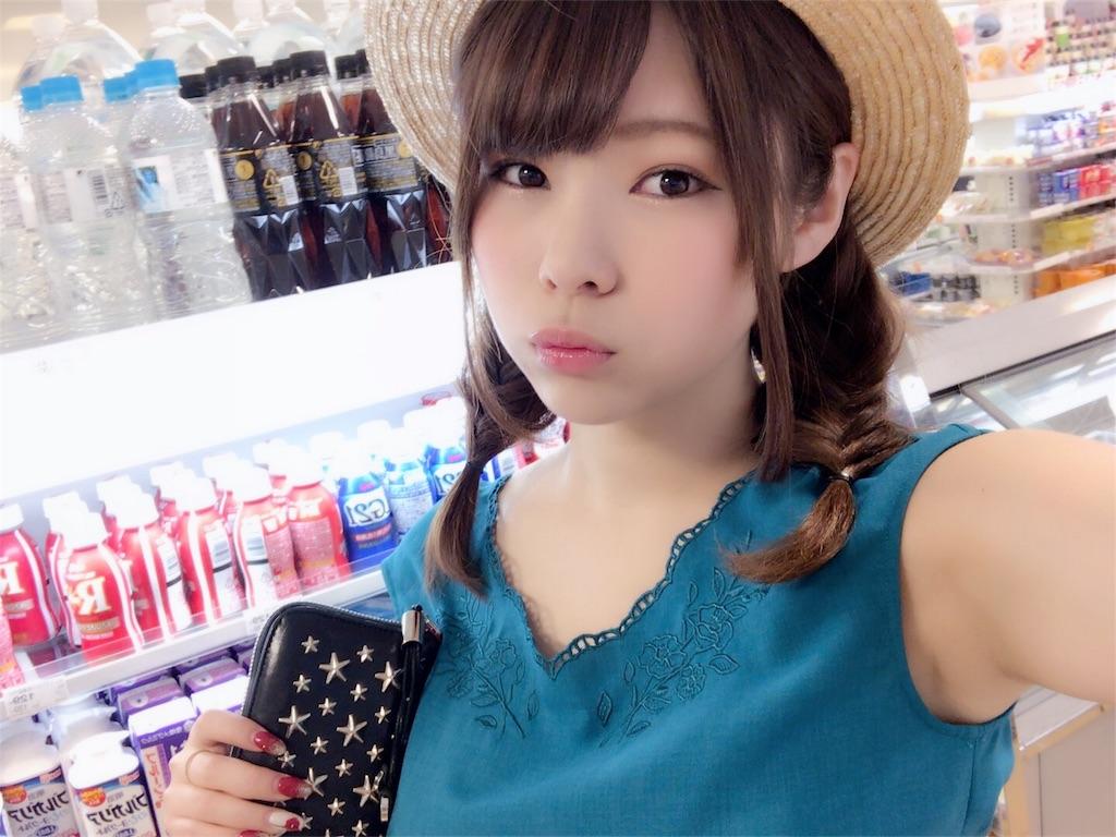 f:id:yuukichika:20170604224205j:image
