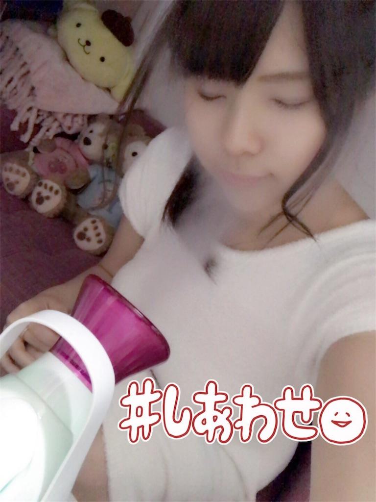 f:id:yuukichika:20170606113532j:image