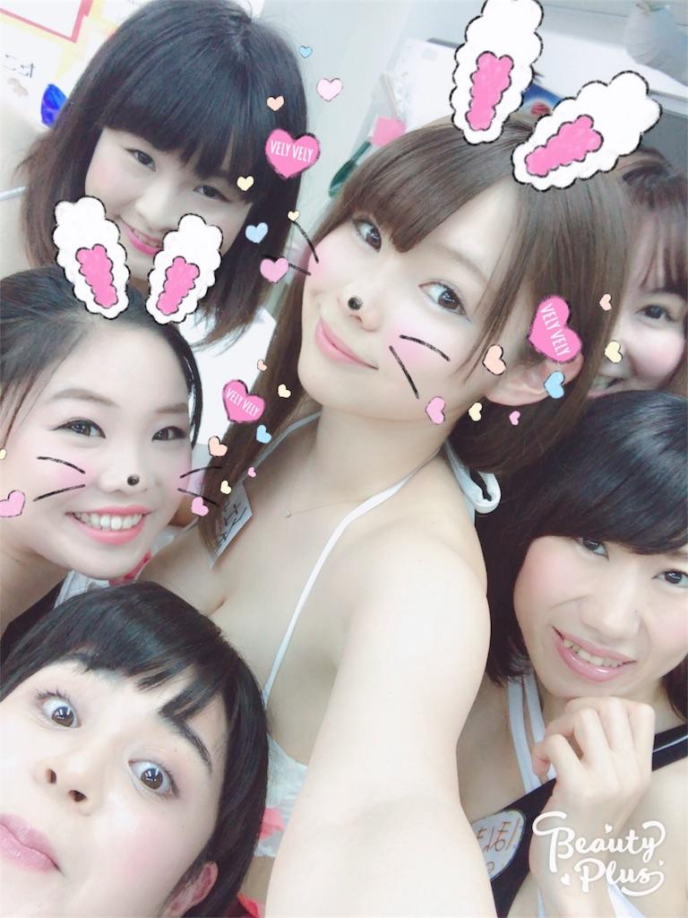 f:id:yuukichika:20170609221508j:image