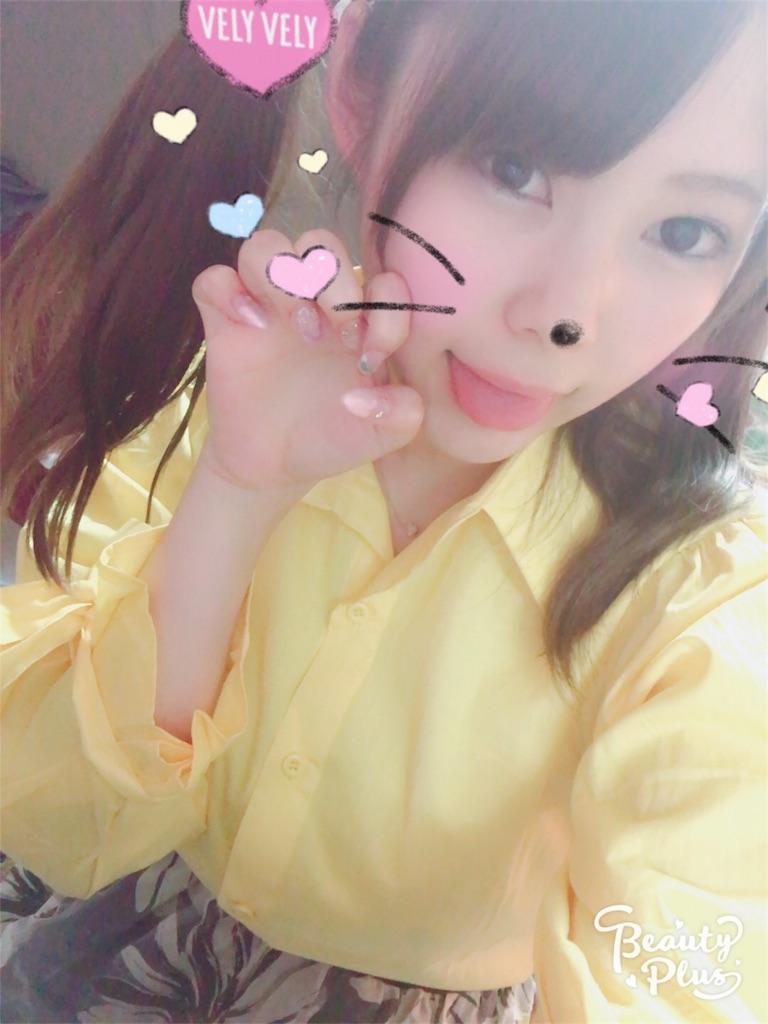 f:id:yuukichika:20170612011717j:image