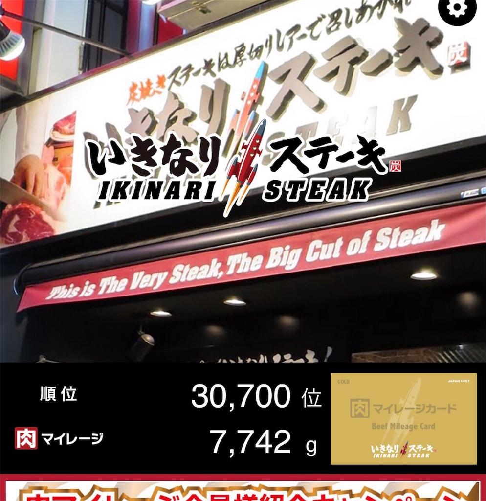 f:id:yuukichika:20170612012029j:image