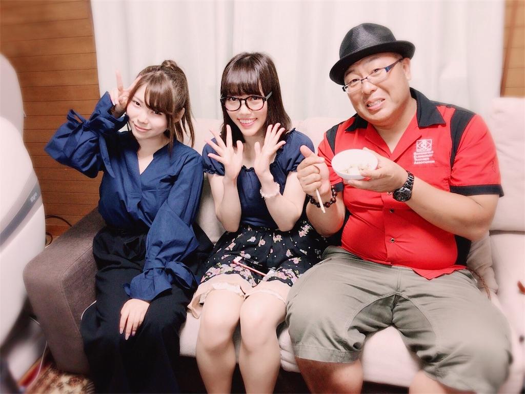 f:id:yuukichika:20170622001151j:image