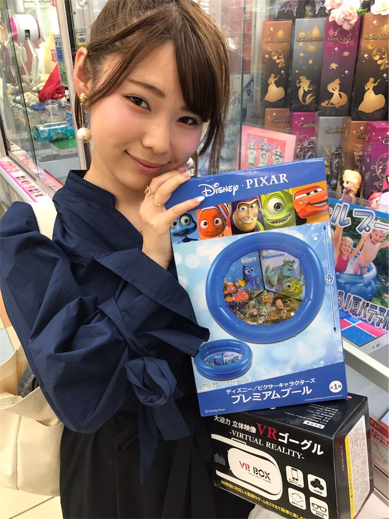 f:id:yuukichika:20170622001244j:image