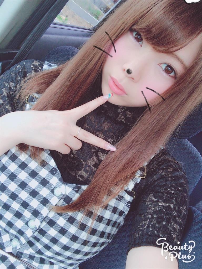 f:id:yuukichika:20170627134607j:image