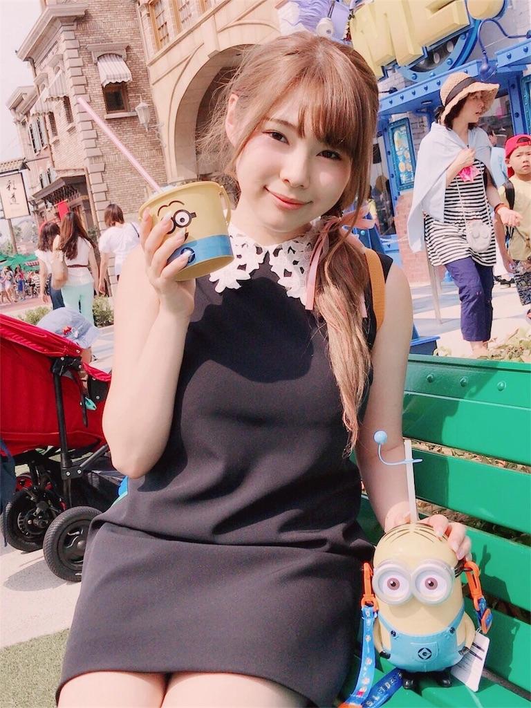 f:id:yuukichika:20170705202306j:image