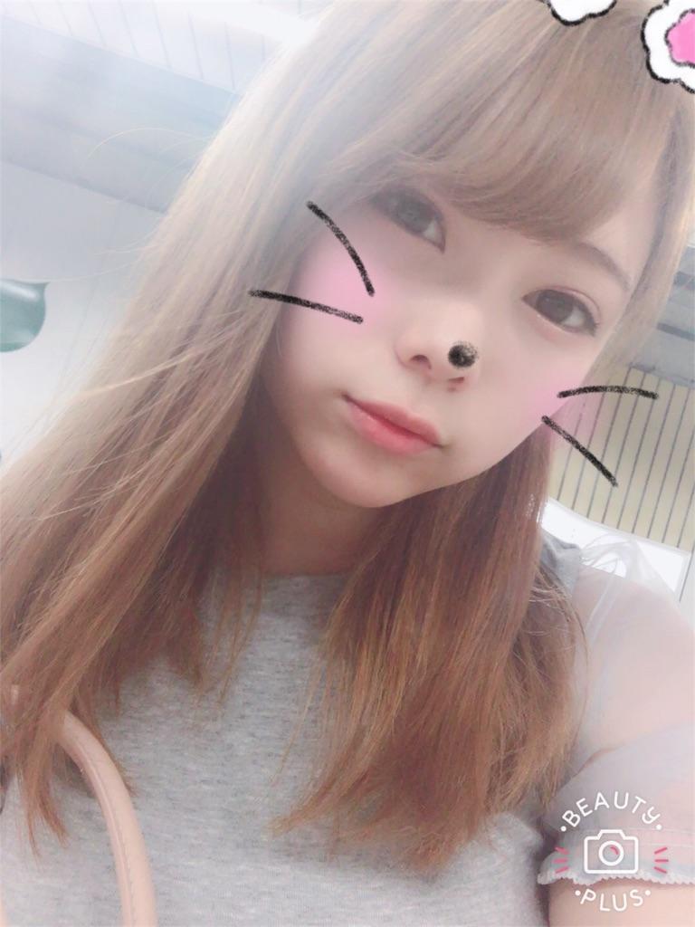 f:id:yuukichika:20170713114303j:image