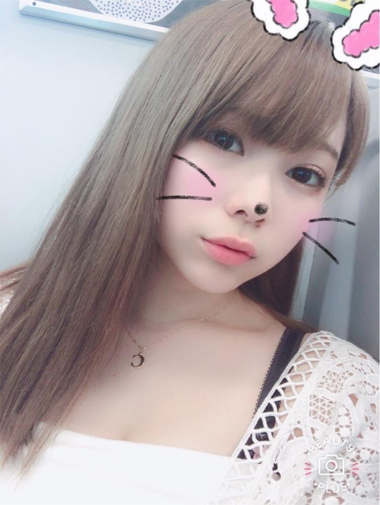 f:id:yuukichika:20170728195843j:image