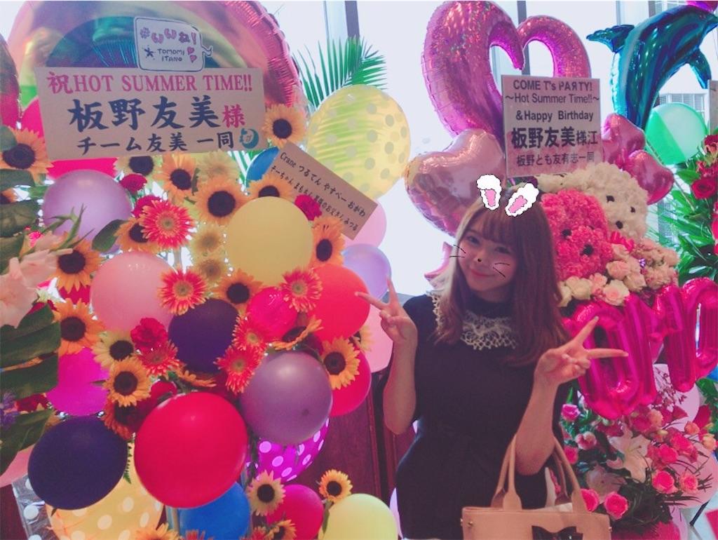 f:id:yuukichika:20170729155736j:image