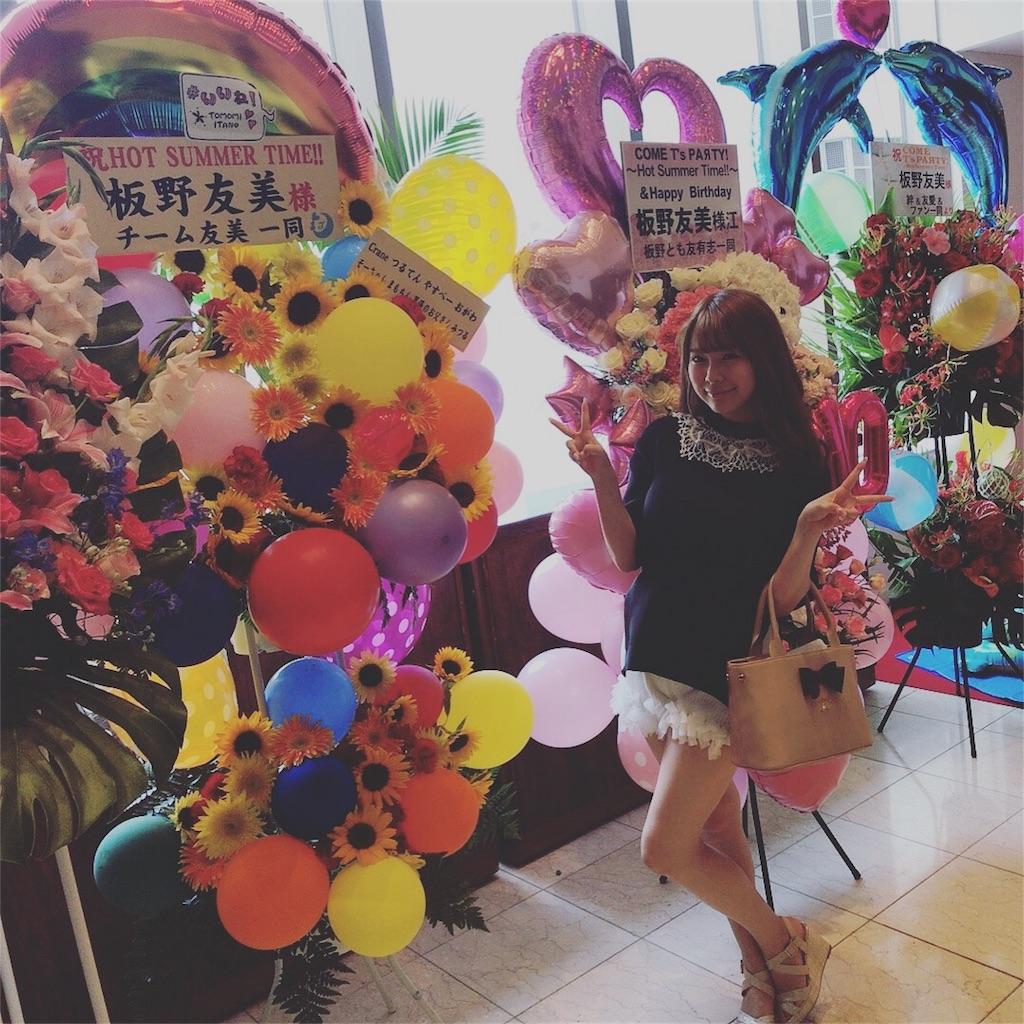 f:id:yuukichika:20170729160059j:image