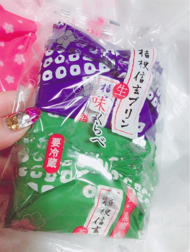 f:id:yuukichika:20170810104744j:image
