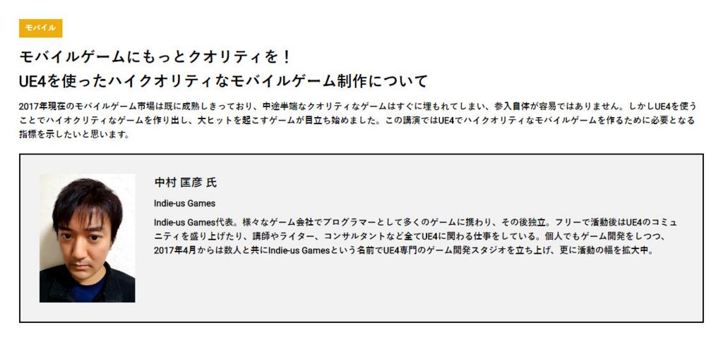 f:id:yuukihirai0331:20170416102302j:plain
