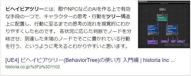 f:id:yuukihirai0331:20170423220305p:plain