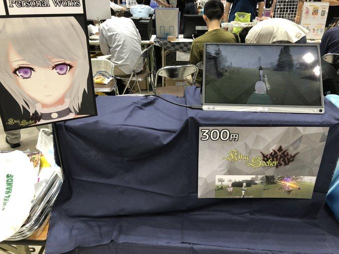 f:id:yuukihirai0331:20190827000508j:plain