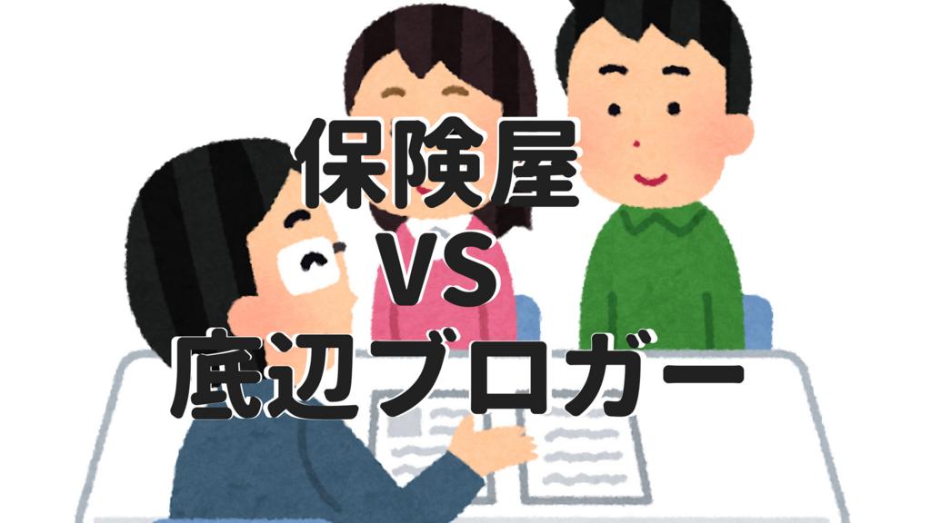f:id:yuukik0114:20180513015419j:plain
