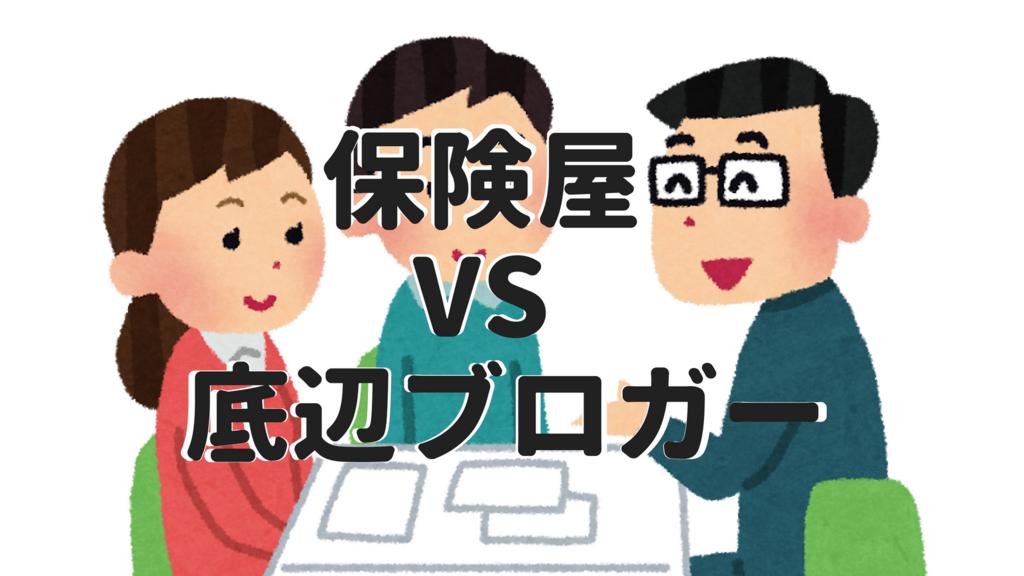 f:id:yuukik0114:20180513234832j:plain