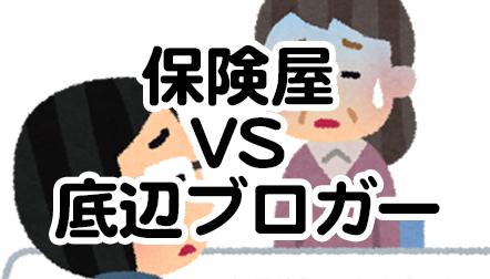 f:id:yuukik0114:20180518175009j:plain