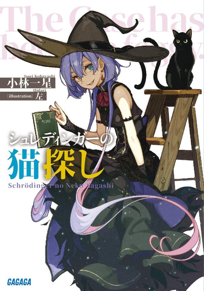 f:id:yuukimasiro:20200617232246j:plain