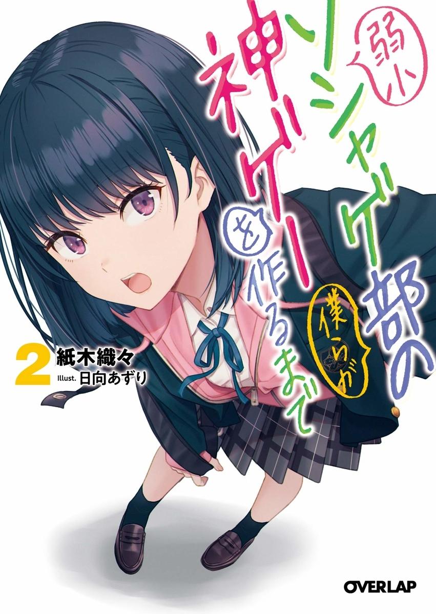 f:id:yuukimasiro:20200624235145j:plain