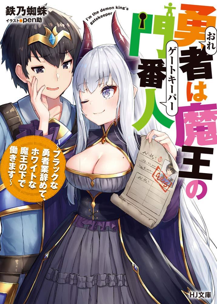 f:id:yuukimasiro:20200629230858j:plain