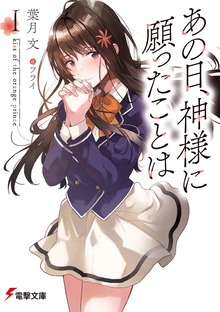 f:id:yuukimasiro:20200814230230j:plain