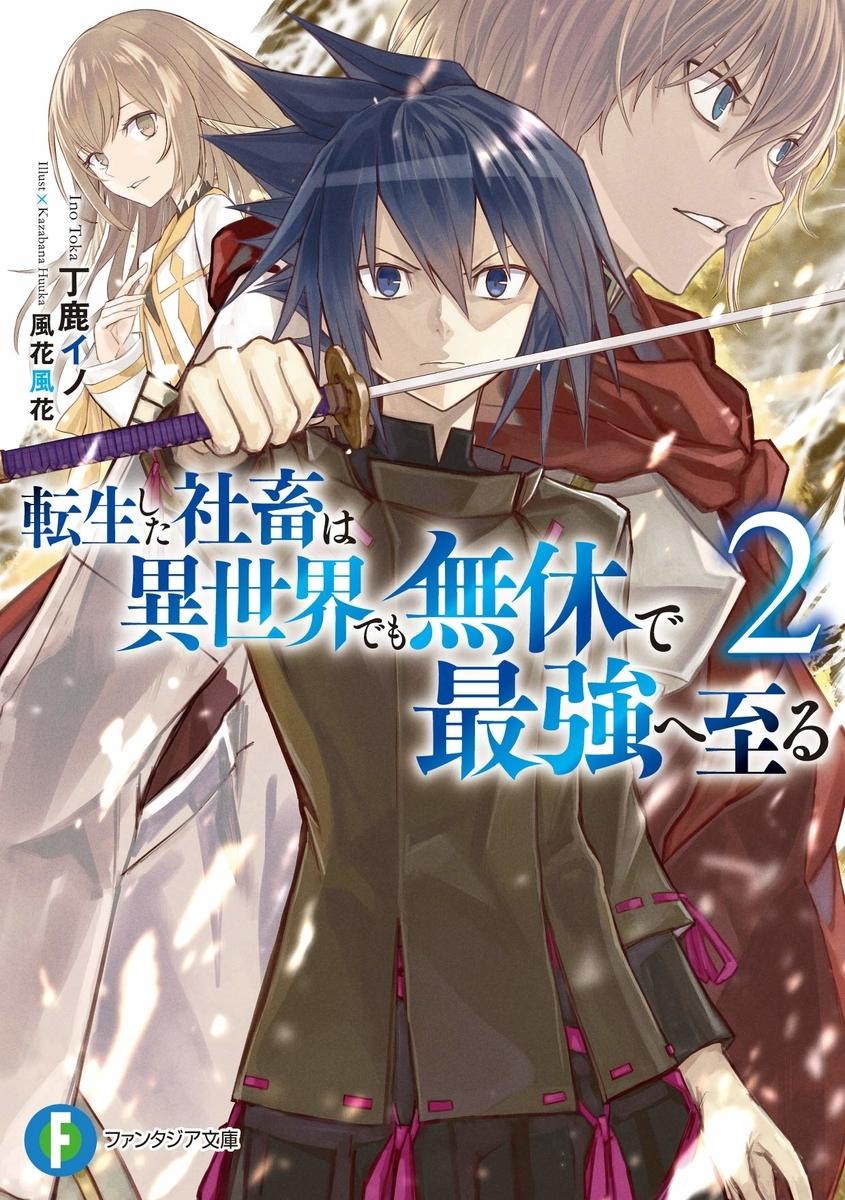 f:id:yuukimasiro:20200917224826j:plain