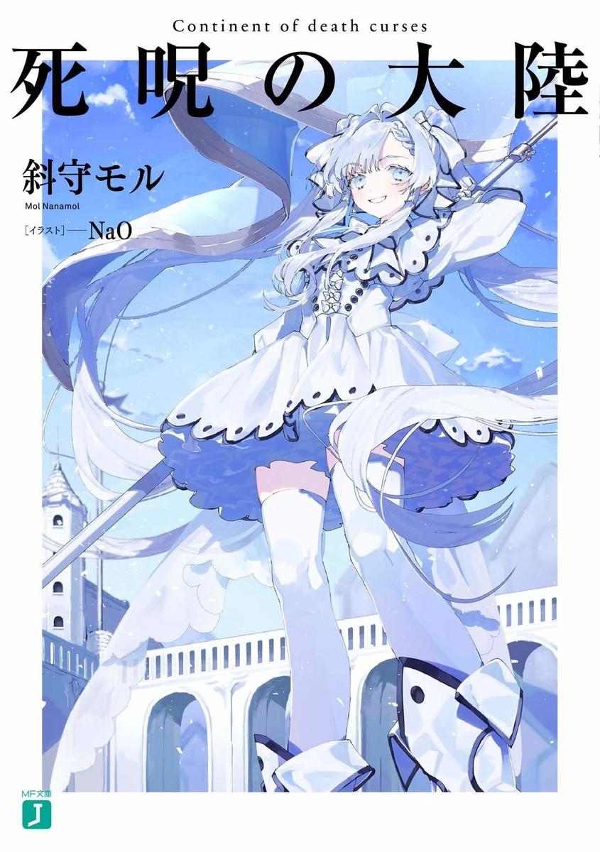 f:id:yuukimasiro:20200919230324j:plain
