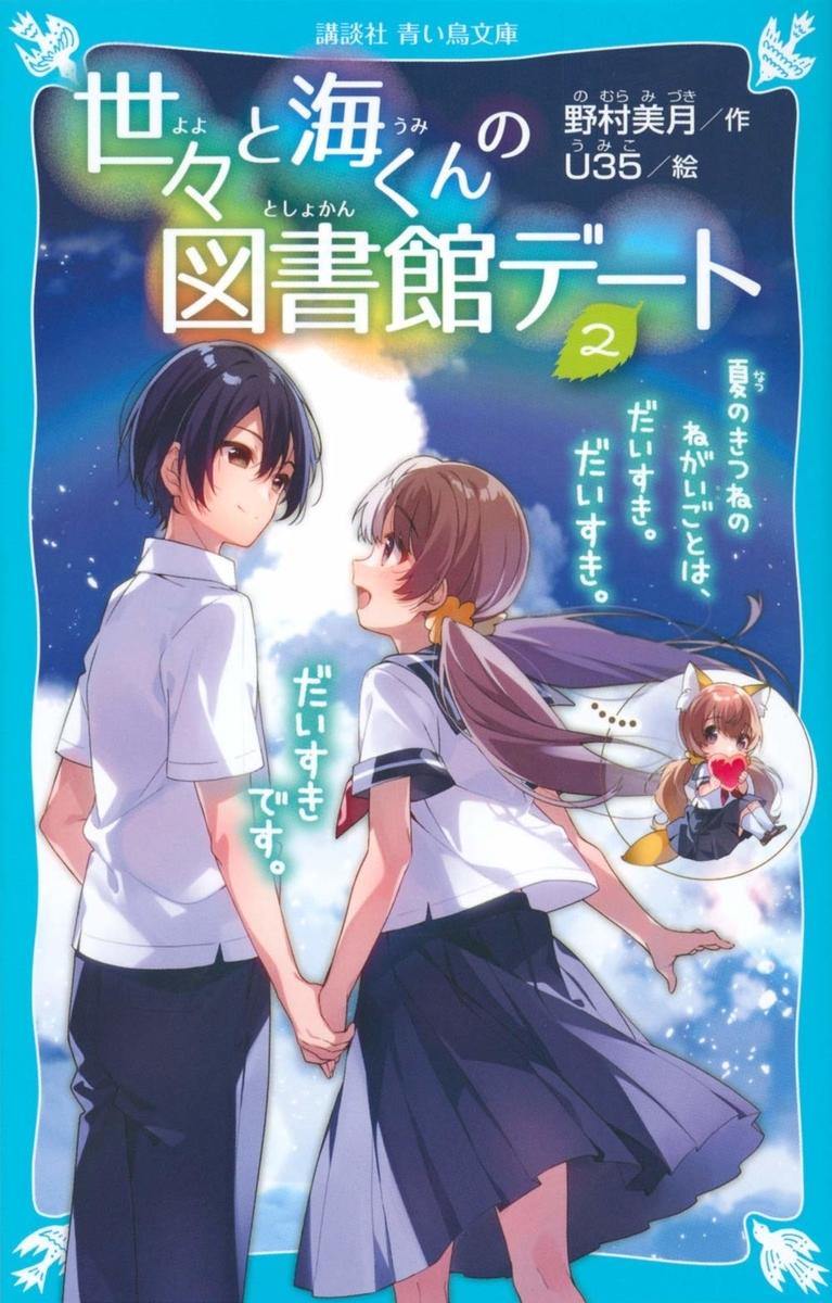 f:id:yuukimasiro:20201021221103j:plain